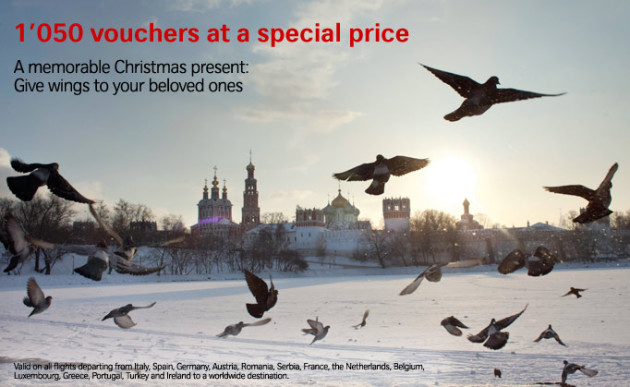 SWISS Discount Voucher
